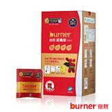 burner®倍熱®超孅錠(24包/盒)(即期良品)