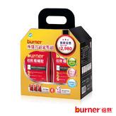 burner®倍熱®  極孅升級窕戰組