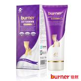 burner®倍熱® 超孅腰腹霜EX 100ml