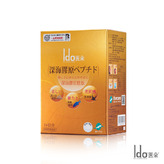 Ido醫朵®深海膠原胜肽(24包/盒)