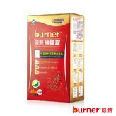 burner®倍熱®  極孅錠12包/盒(4錠/包)