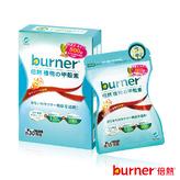 burner®倍熱® 植物甲殼素膠囊30顆/盒