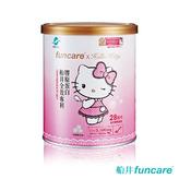 船井®全效專利膠原蛋白(Hello Kitty珍珠限定款)