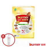 burner®倍熱®食事對策膠囊28顆(每顆467mg)