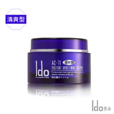 Ido® AC-11 Instant Whitening Cream