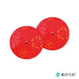 船井®時尚按摩機專用-傳導片(2入)(不含黏著貼片)