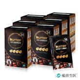 船井®burner®倍熱®超孅黑咖啡六盒組