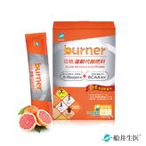 船井®burner®倍熱®運動代謝燃料14包/盒(葡萄柚口味)