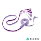 船井®醫卡®酸痛按摩機專用-1對4傳導線(2條/組)