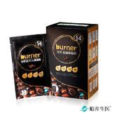 船井®burner®倍熱®超孅黑咖啡(10入/盒)