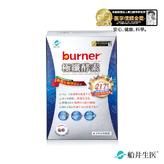 【新品上市優惠】★船井®burner®倍熱®極纖酵素