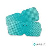 船井®5x5方型貼片(酸痛專攻,傳導面積加大40%)(二入)(含黏著貼片)