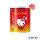 船井®金潤膠原蛋白粉(Hello Kitty)28日/罐裝
