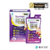 船井®burner®倍熱®夜孅飲EX PLUS 7包/盒(30ml)