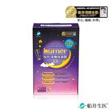 船井®burner®倍熱® 夜孅胺基酸EX 40粒/盒
