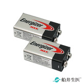 船井®醫卡®低週波適用電池(9v鹼性電池)2顆/組