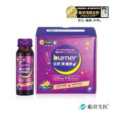 船井®burner®倍熱®夜孅飲(6瓶入)