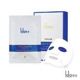 Ido®醫朵®亮白面膜 7枚入(25ml/枚)