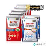 船井®burner®倍熱®極纖有酵加強組